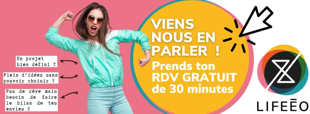 RDV gratuit de 30 min